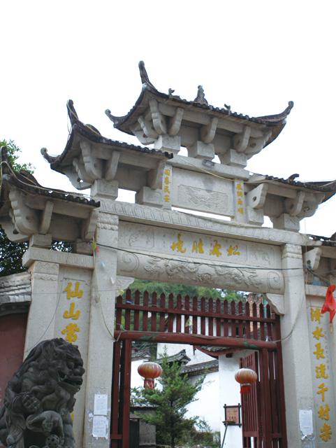 庆元大济村的扁鹊庙
