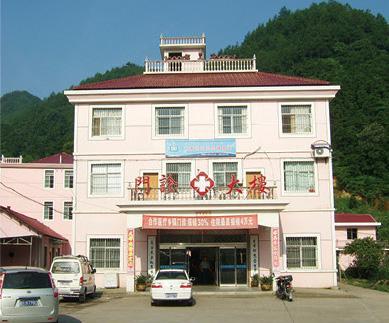 大陈乡大唐社区卫生服务站与青龙山