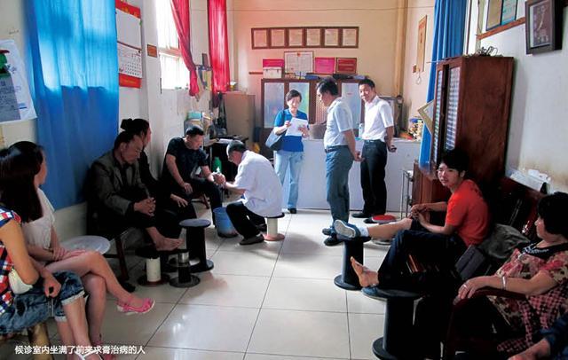 候诊室内坐满了前来求膏治病的人