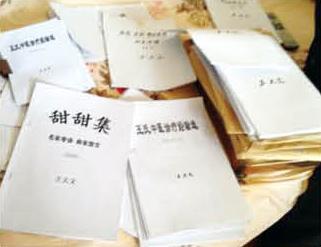 王大文保存的病人咨询信和感谢信
