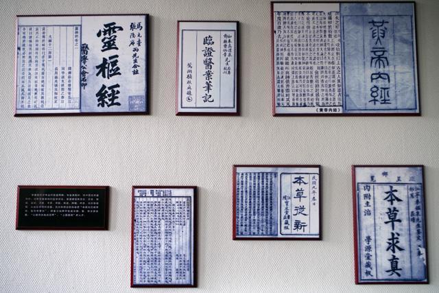 墙上展出的关于医学堂的史料记载
