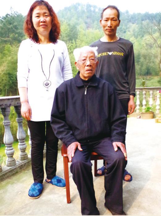 陈宫明与女儿、女婿
