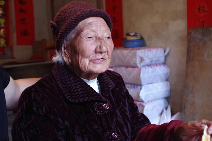 蒋菊仙老人