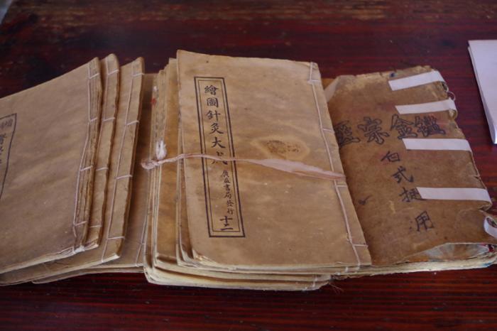 白锡挺收藏的古医书