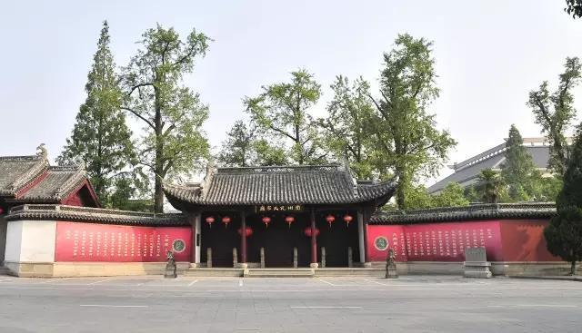 南宗孔庙正门
