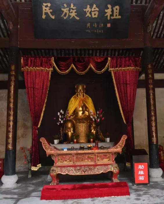 供奉着多位古时衢州名医的神农殿