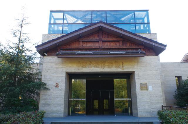 中国畲族博物馆正门