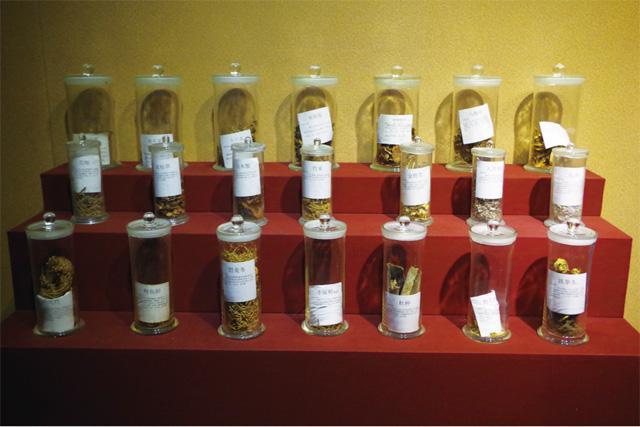畲药材标本