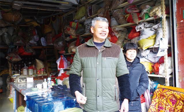 叶汝文和妻子在自家药铺