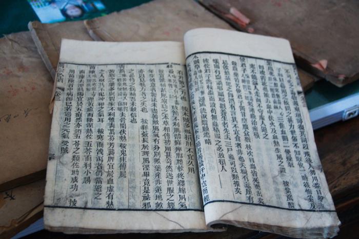 祖传的医书