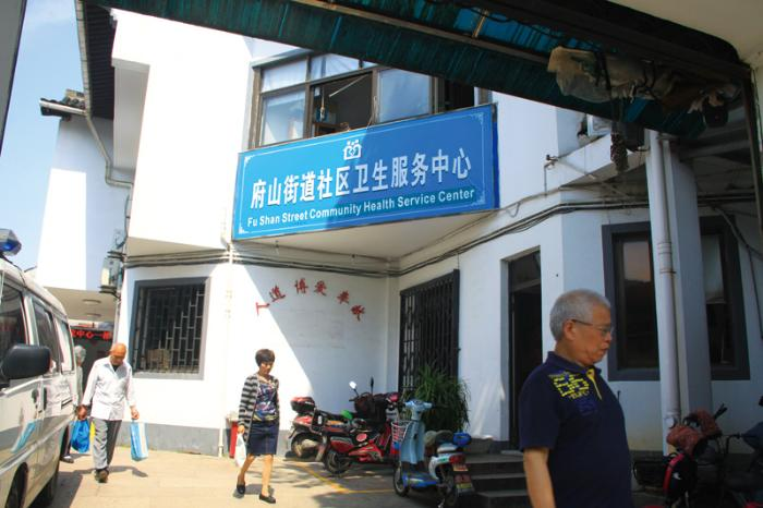 顾步青就在小小的街道卫生院工作