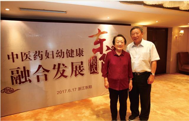 葛琳仪与浙江省中医药学会会长肖鲁伟