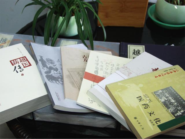 沈钦荣编写的越医文化的书籍
