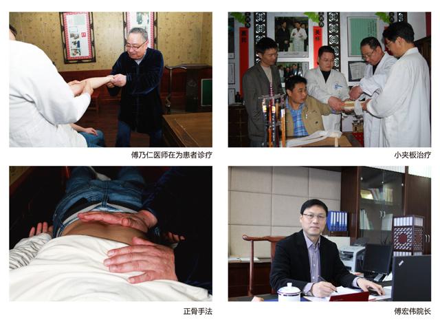 中医治疗骨折的不同阶段