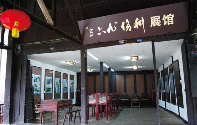"""位于绍兴安昌镇上的""""三六九""""伤科展馆"""