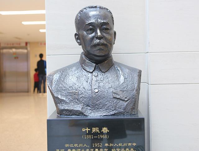 立在杭州市中医院的叶熙春铜像