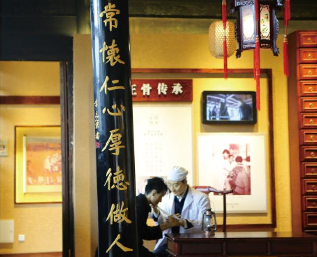 """东梓关村""""安雅堂""""建有张绍富医德馆"""