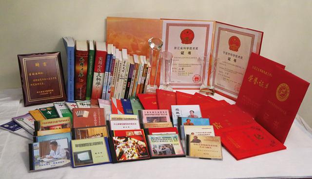 董氏儿科近年来获得中华中医药科学技术奖二、三等奖、中华中医药学术著作奖二等奖等项;