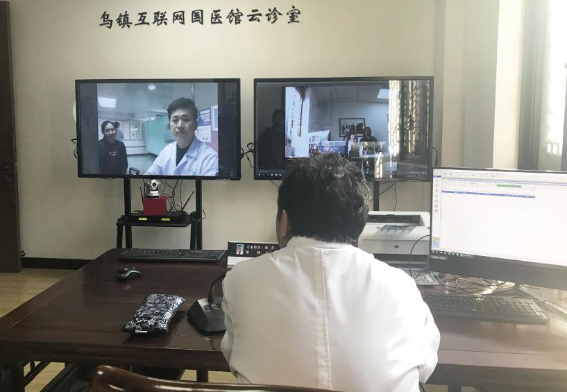 互联网大会期间,互联网国医馆远程视频电话为泰国中医林培川提供支持