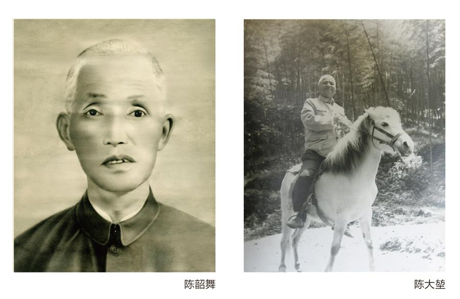 海宁陈韶舞