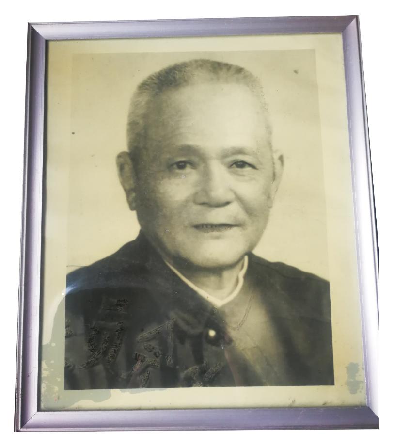 戈仲裁(1909-1995)