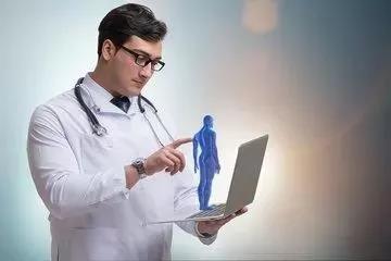 远程医疗会诊