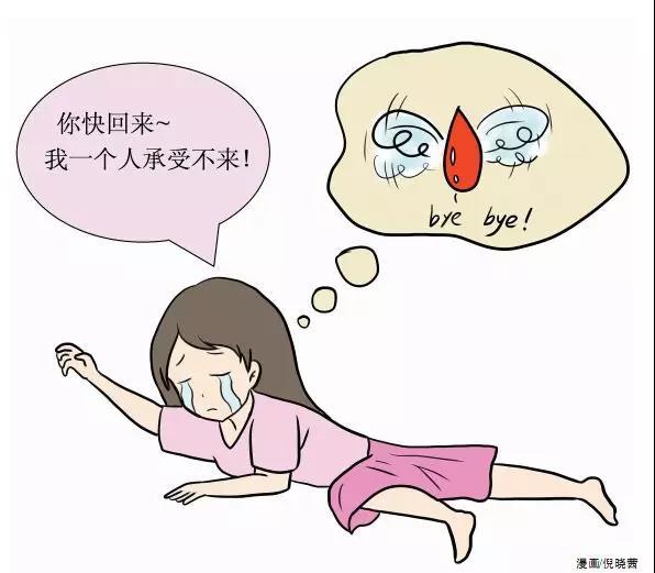 中医妇科丨减肥、精神压力大、频繁药流的女性更易患卵巢早衰