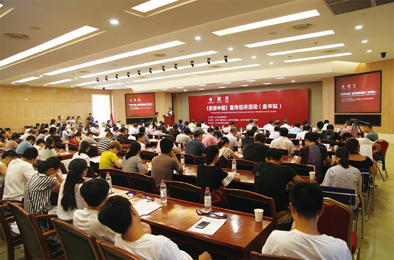 朱丹溪——浙派中医的骄傲