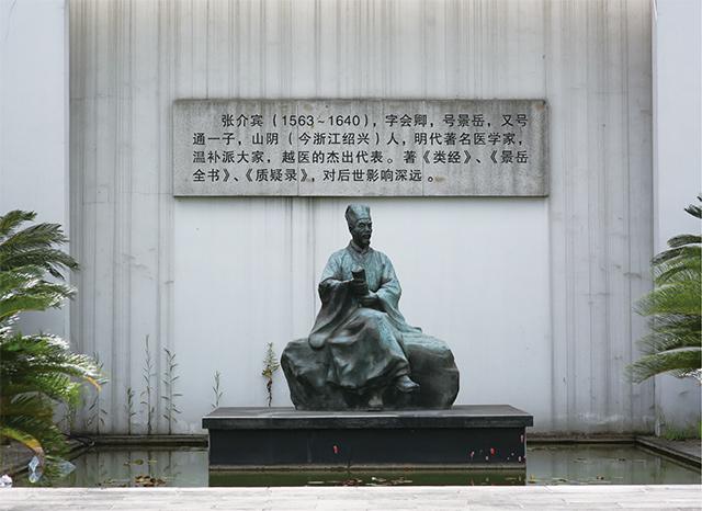 景岳堂:古老又年轻的生命哲学传承